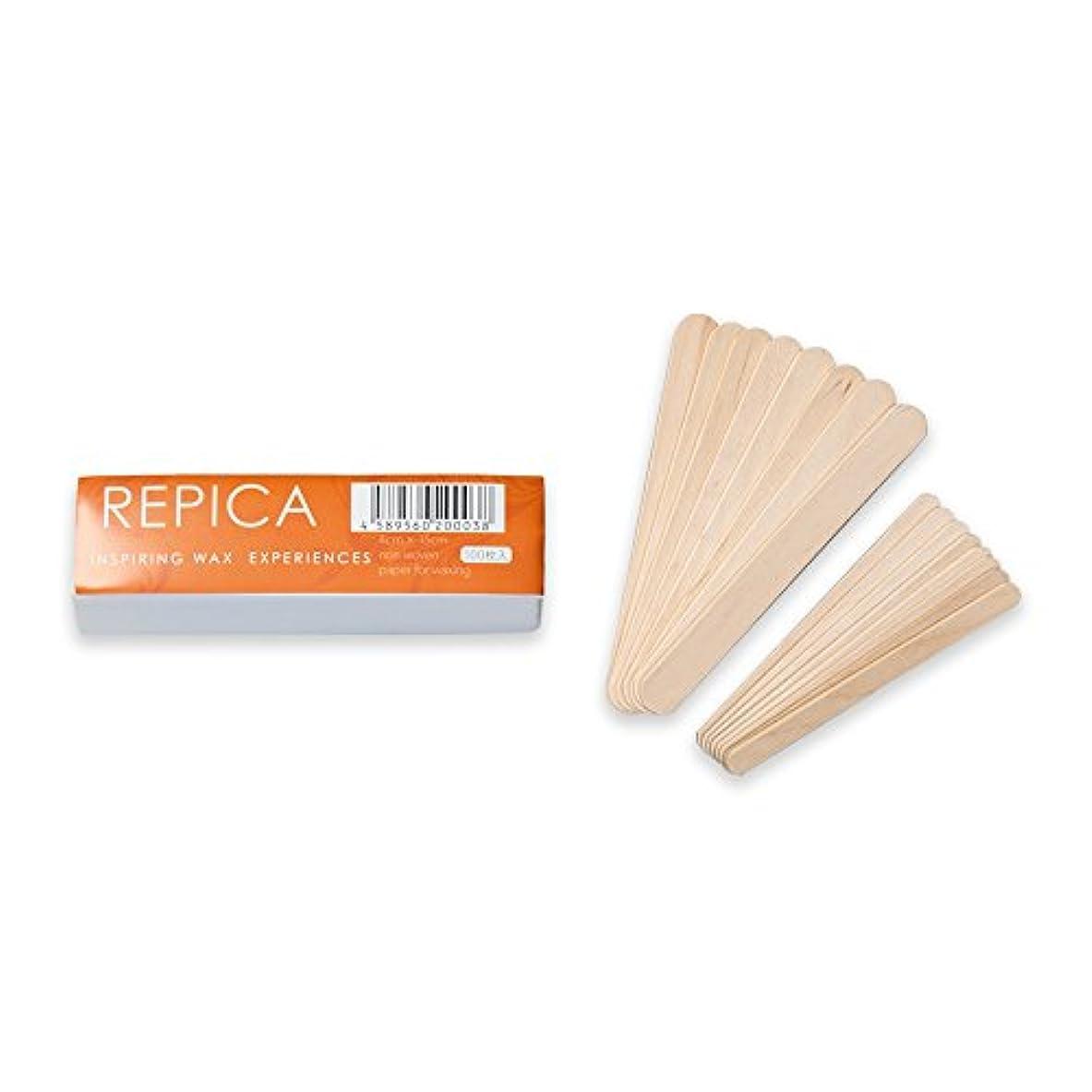 健康的小包ほかにカットワックスペーパー(ビキニ用Sサイズ)&スパチュラ大小セット (業務用 セルフ 自宅 用) ブラジリアンワックス ワックス脱毛 専用セット