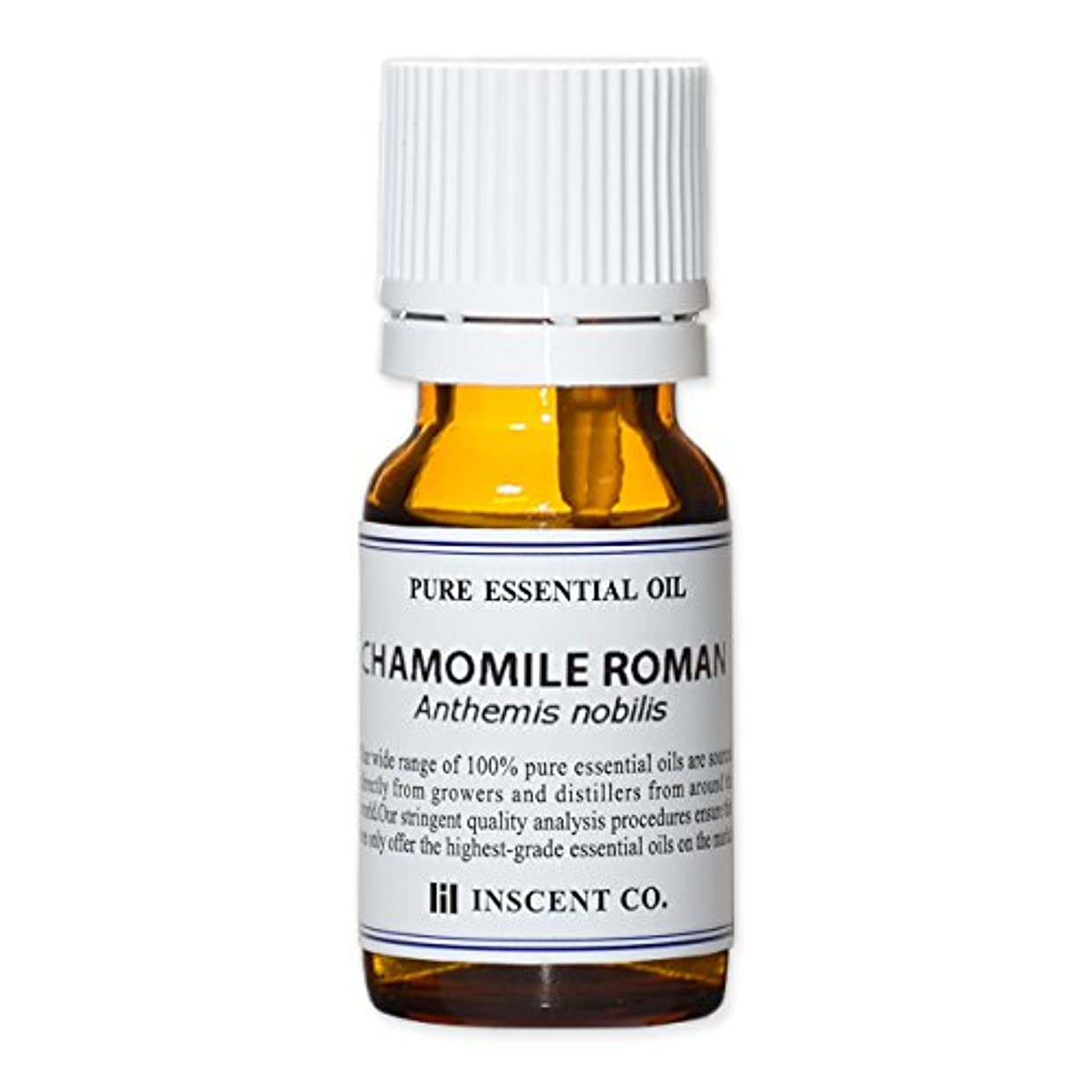 目立つタイトみカモミールローマン 10ml インセント アロマオイル AEAJ 表示基準適合認定精油