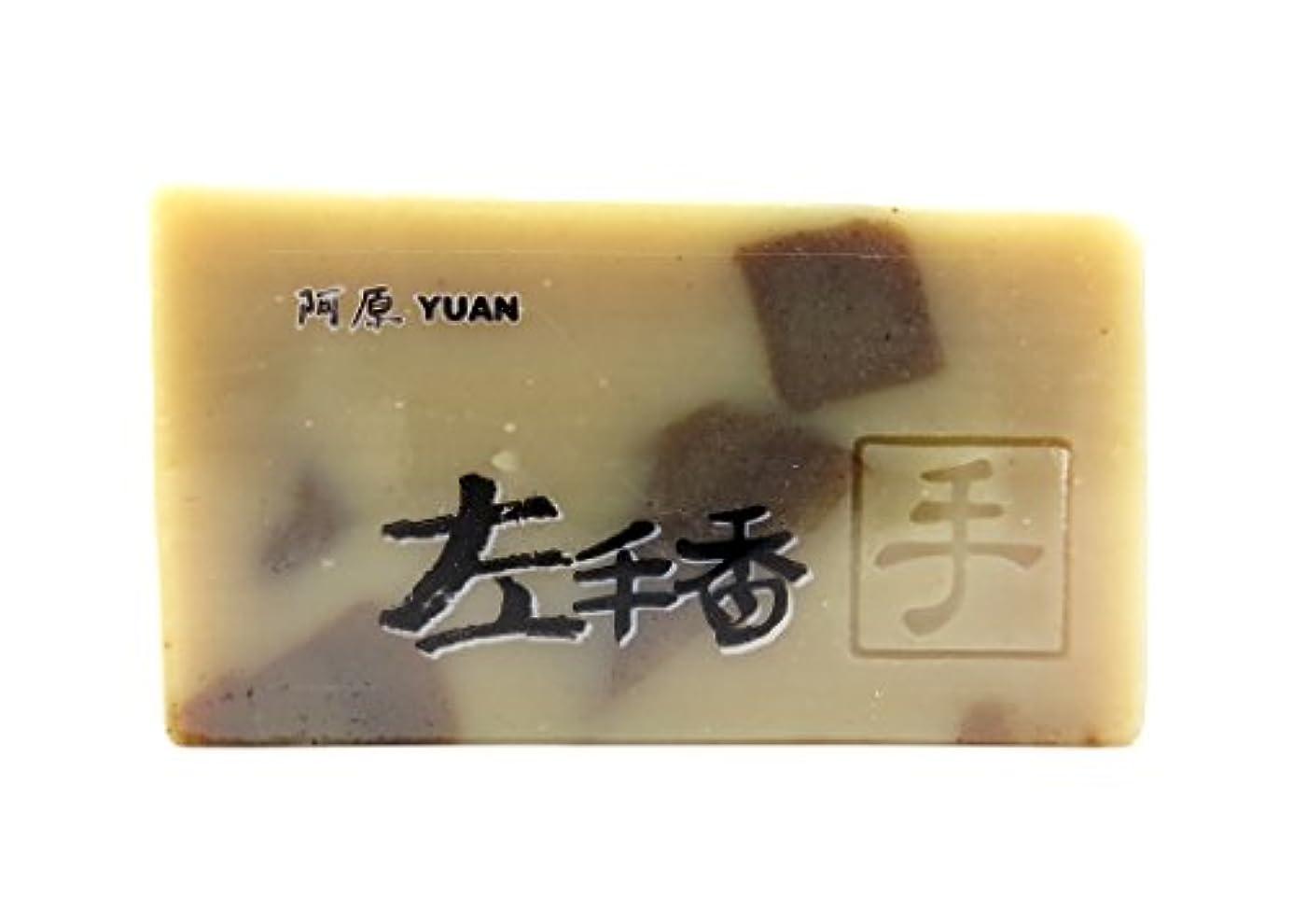 石当社頬骨ユアン(YUAN) パチョリ(左手香)ソープ 固形 100g (阿原 ユアンソープ)