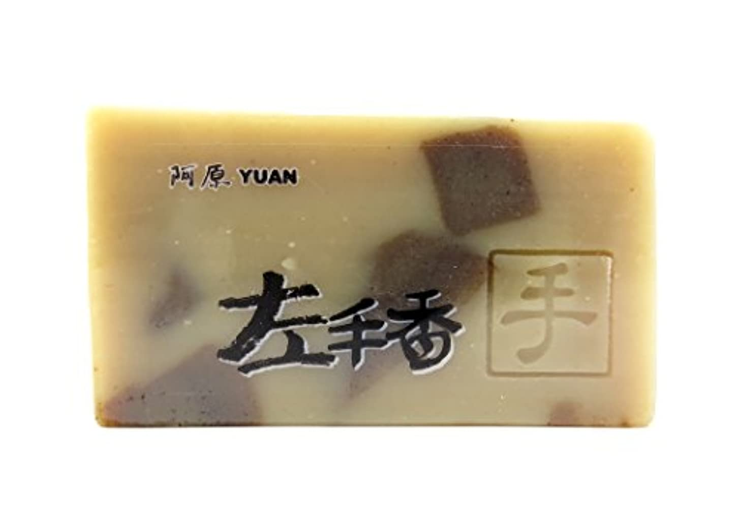 最近ショット麻痺させるユアン(YUAN) パチョリ(左手香)ソープ 固形 100g (阿原 ユアンソープ)