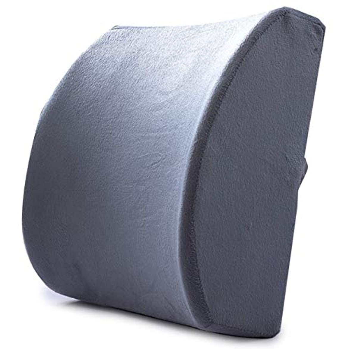 ひそかにくるくるうそつきMemory Foam Lumbar Support Waist Cushion Pillow For Chairs in the Car Seat Pillows Home Office Relieve Pain