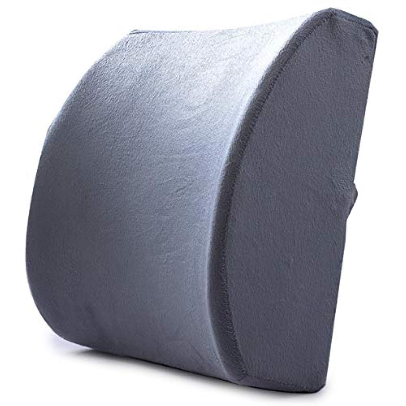 グローモニカ重要な役割を果たす、中心的な手段となるMemory Foam Lumbar Support Waist Cushion Pillow For Chairs in the Car Seat Pillows Home Office Relieve Pain
