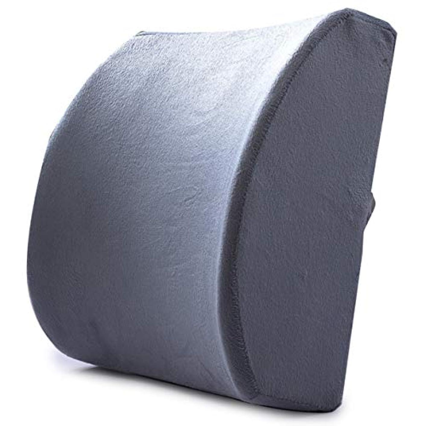 なのでがっかりした識別Memory Foam Lumbar Support Waist Cushion Pillow For Chairs in the Car Seat Pillows Home Office Relieve Pain