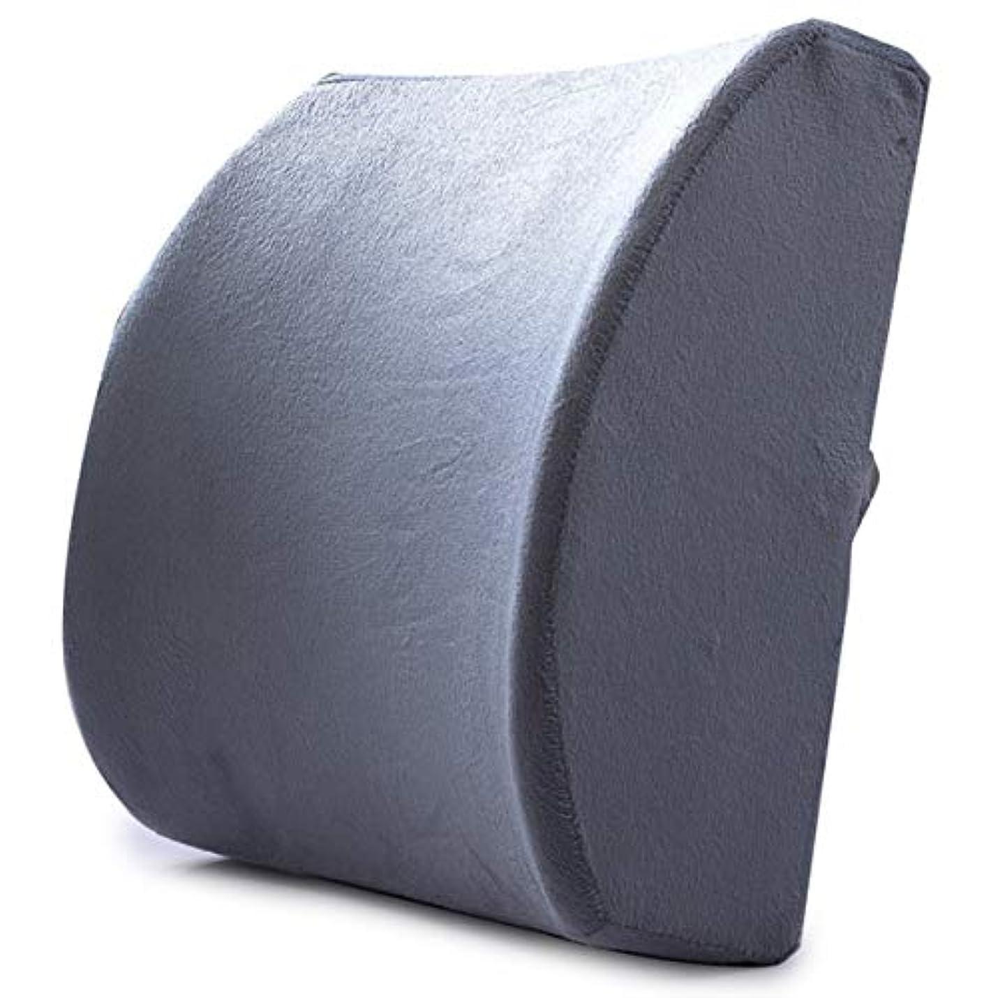 暗殺する年齢急降下Memory Foam Lumbar Support Waist Cushion Pillow For Chairs in the Car Seat Pillows Home Office Relieve Pain