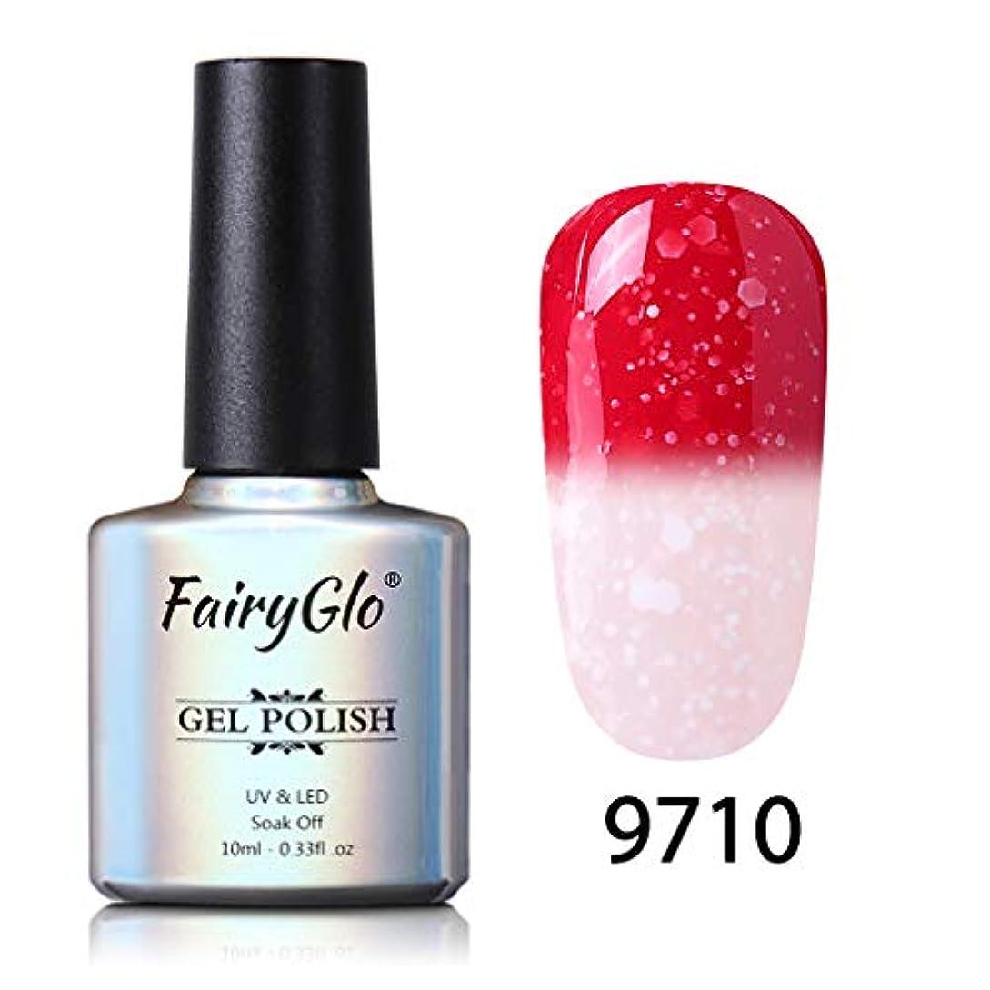 製品定義異常なFairyglo ジェルネイル カラージェル 雪花 カメレオンカラージェル 温度により色が変化 1色入り 10ml 【全30色選択可】