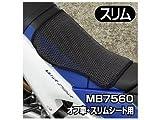 ラフアンドロード(ROUGH&ROAD) ミネルヴァ(R)シートカバー ブラック SLIM(オフ車・スリムシート用) MB7560 (¥ 4,094)