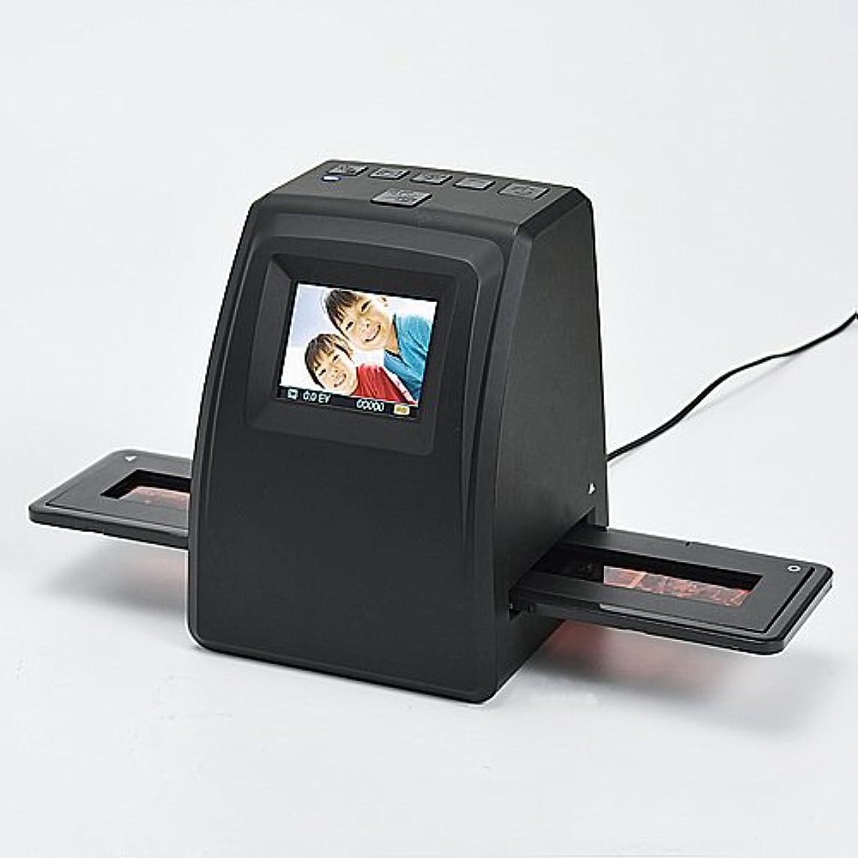 みなす欠陥ヨーロッパサンワダイレクト フィルムスキャナー デジタル化 液晶モニター付 ネガフィルム ポジフィルム 対応 400-SCN011
