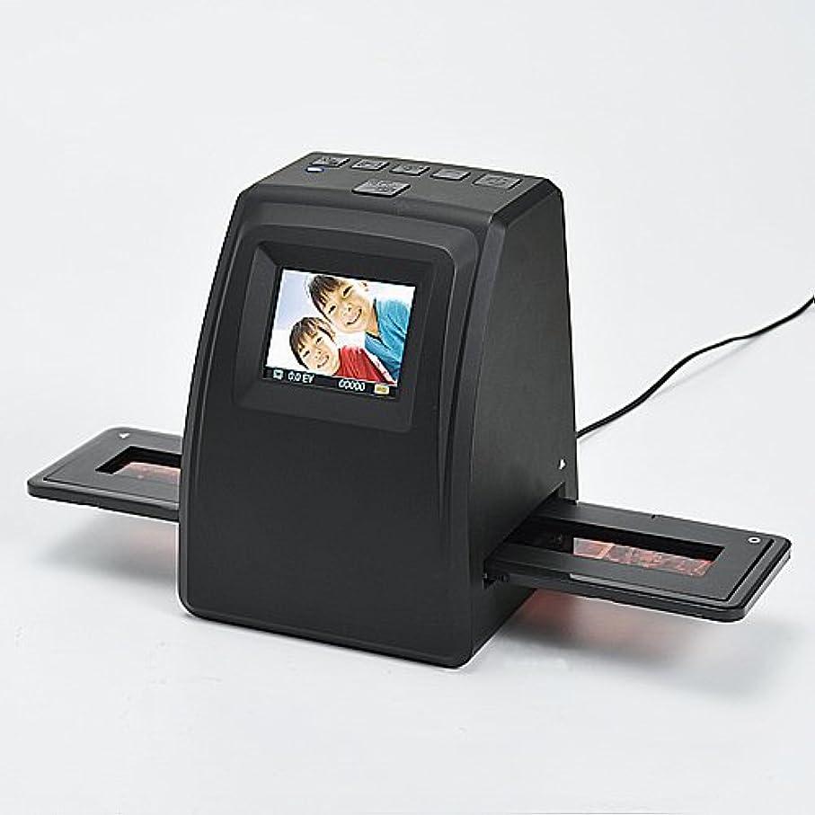 メーター責めメーターサンワダイレクト フィルムスキャナー デジタル化 液晶モニター付 ネガフィルム ポジフィルム 対応 400-SCN011