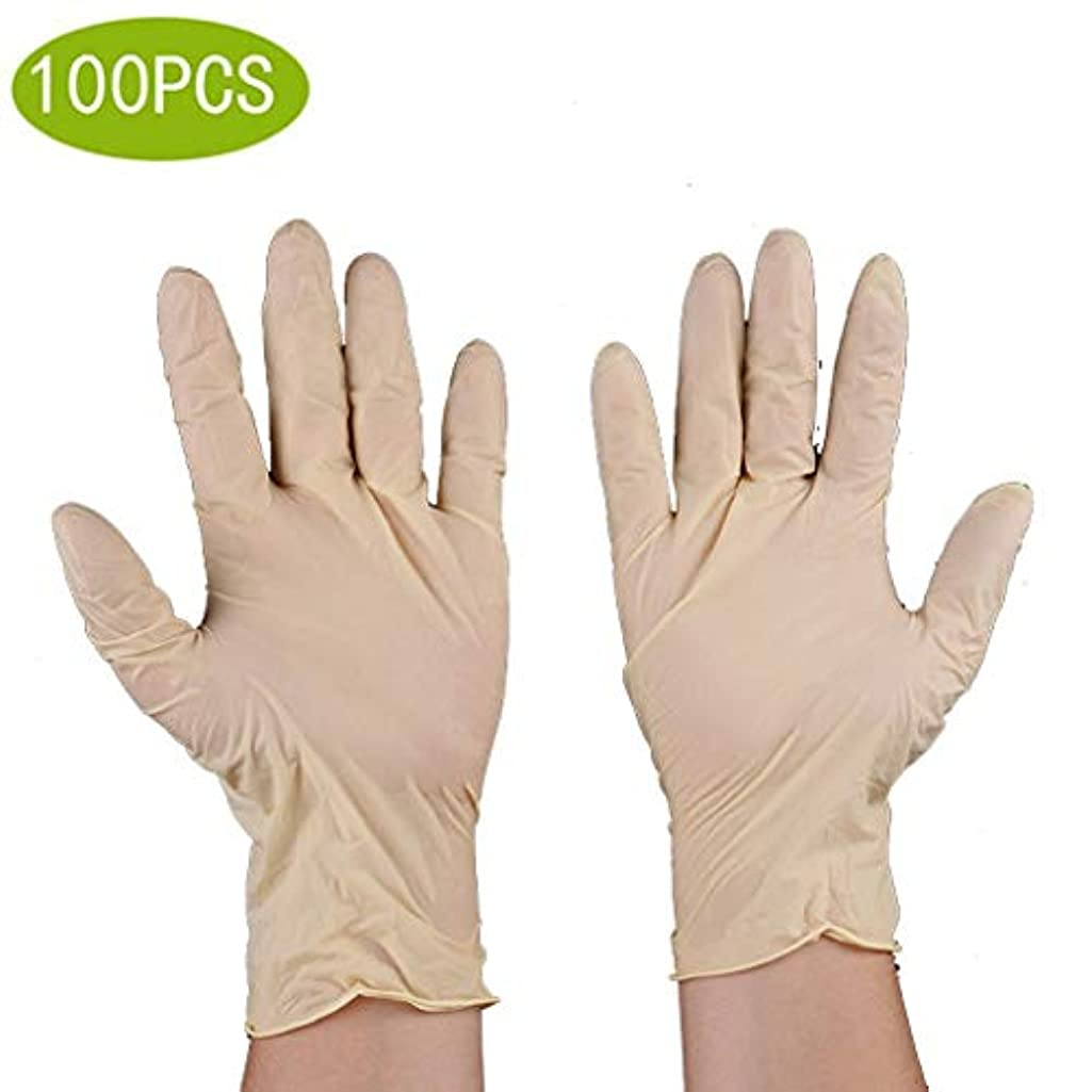 の前で先にも使い捨て手袋食品ケータリング手術丁清ゴム労働保護ラテックス肌キッチン厚い試験/食品グレード安全用品、使い捨てハンドグローブディスペンサー[100個] (Size : S)