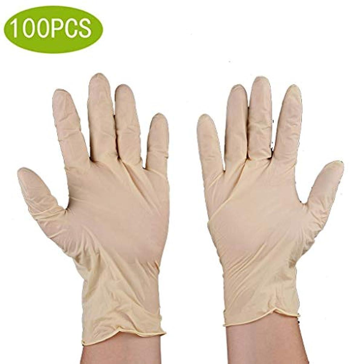 勉強する原始的なチップ使い捨て手袋食品ケータリング手術丁清ゴム労働保護ラテックス肌キッチン厚い試験/食品グレード安全用品、使い捨てハンドグローブディスペンサー[100個] (Size : S)