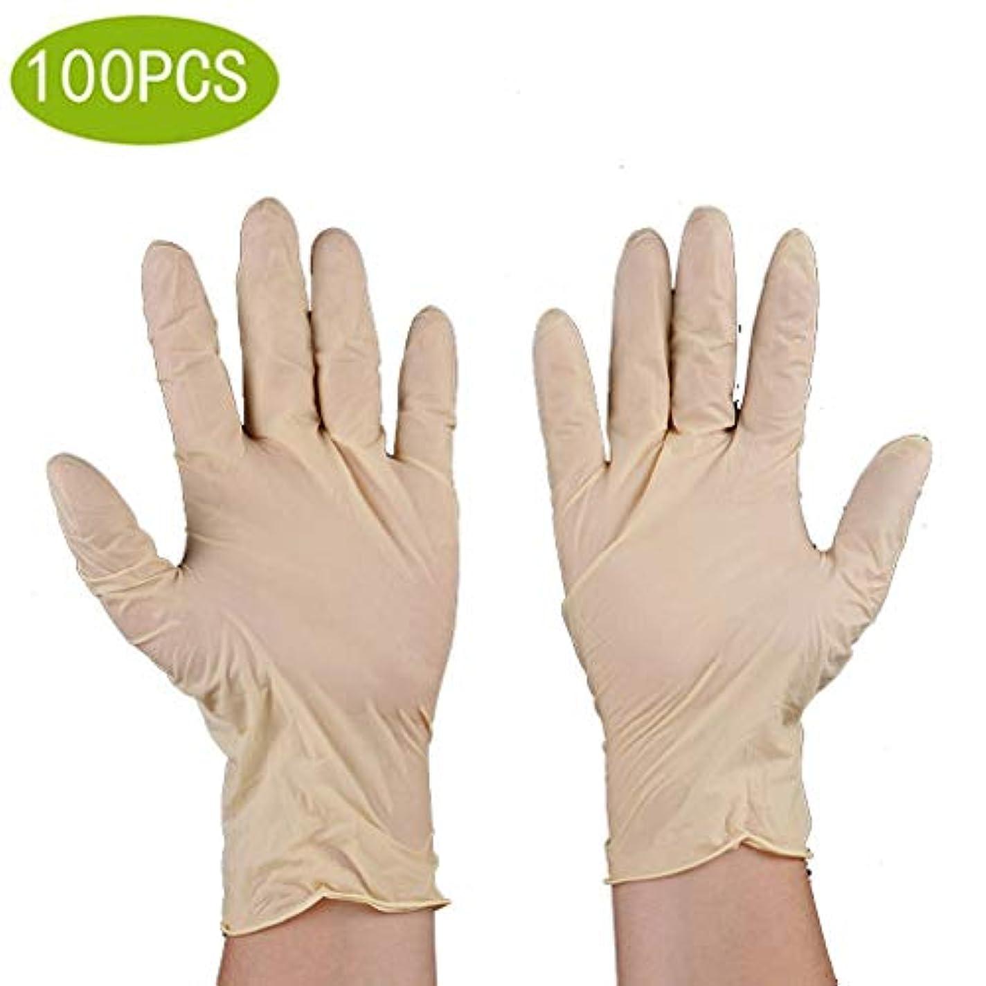 劣る中庭火薬使い捨て手袋食品ケータリング手術丁清ゴム労働保護ラテックス肌キッチン厚い試験/食品グレード安全用品、使い捨てハンドグローブディスペンサー[100個] (Size : S)