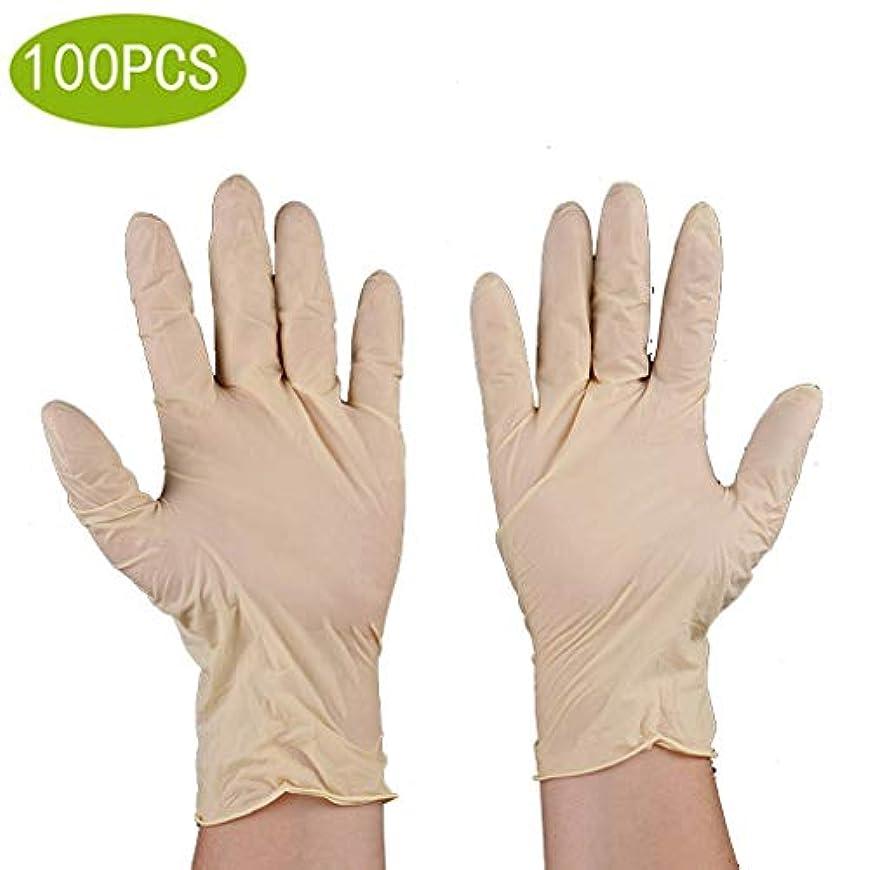 使い捨て手袋食品ケータリング手術丁清ゴム労働保護ラテックス肌キッチン厚い試験/食品グレード安全用品、使い捨てハンドグローブディスペンサー[100個] (Size : S)