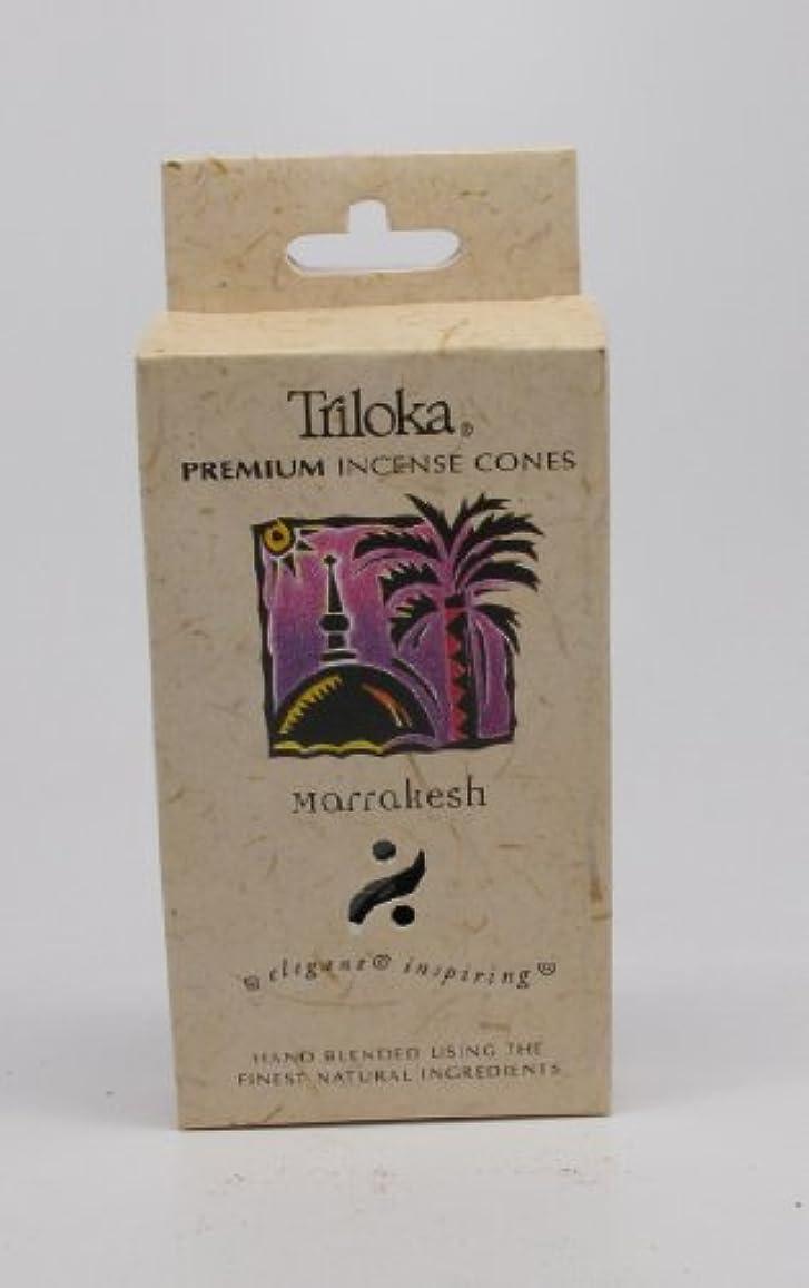 排除する重くする秋Marrakesh – TrilokaプレミアムCone Incense