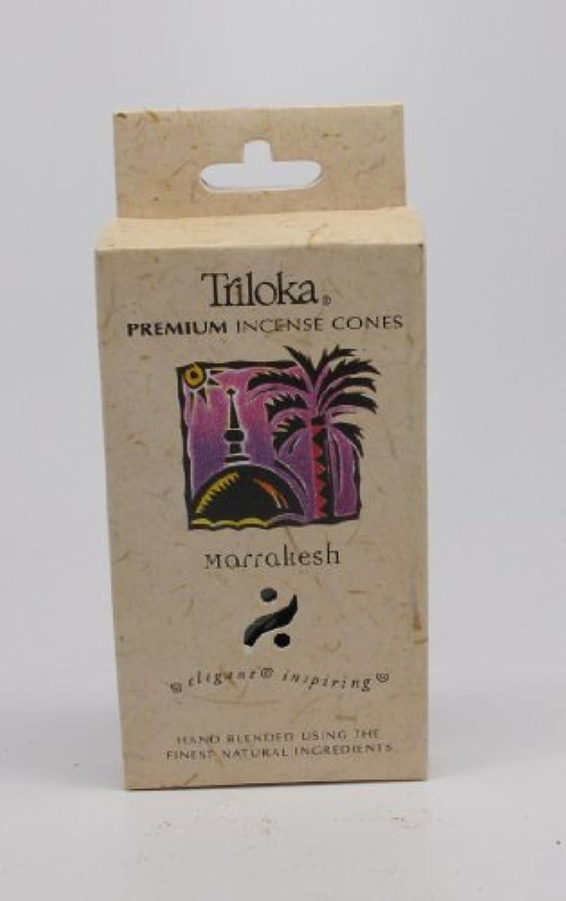 はねかける鰐球体Marrakesh – TrilokaプレミアムCone Incense