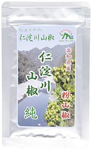 仁淀川山椒 粉山椒 純 15g