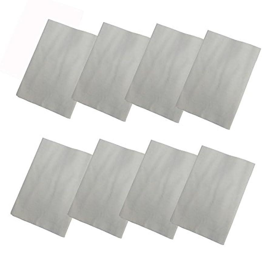 同化涙棚コットンフランネル8枚組(ヒマシ油用) 無添加 無漂白 平織 両面起毛フランネル生成