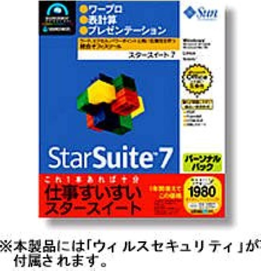 どう?挑発する主権者StarSuite 7 パーソナルパック ウイルスセキュリティ付き