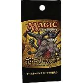 マジック:ザ・ギャザリング 神河救済 ブースターパック BOX