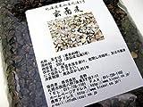 北海3号玄蕎麦 (そばの種) 500g 北海道栗山産 生産量の少ない希少な新品種「北海3号」プレミア種