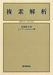 Amazon.co.jp: ラース・バレリア...