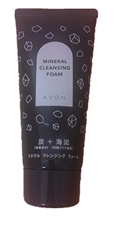 志すきらきらコンサルタントエイボン ミネラル クレンジング フォーム(炭?海泥配合)120g