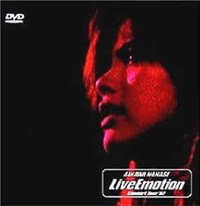 Live Emotion Concert Tour '97 [DVD]