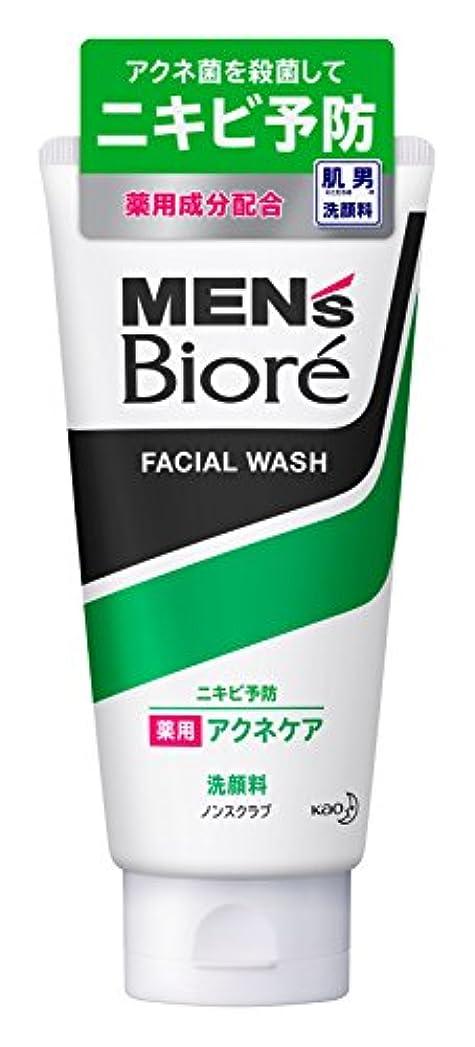 葉を集めるバリアインゲンメンズビオレ 薬用アクネケア洗顔 130g