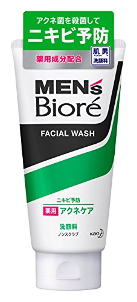 不規則な描く義務メンズビオレ 薬用アクネケア洗顔 130g