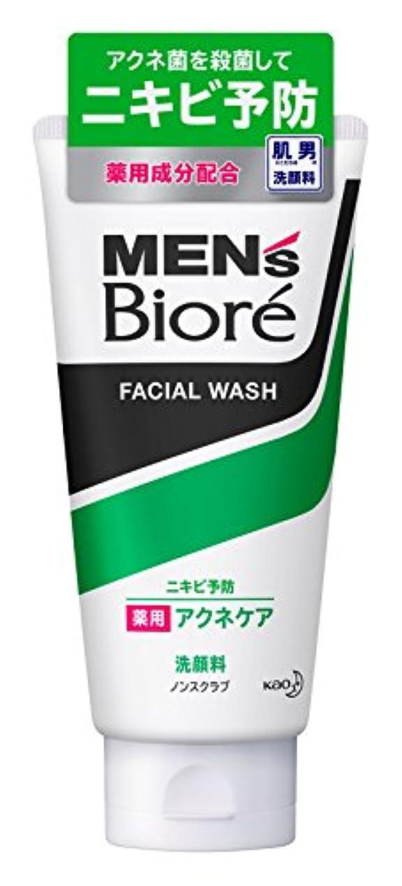 装置ベーシック暖かくメンズビオレ 薬用アクネケア洗顔 130g