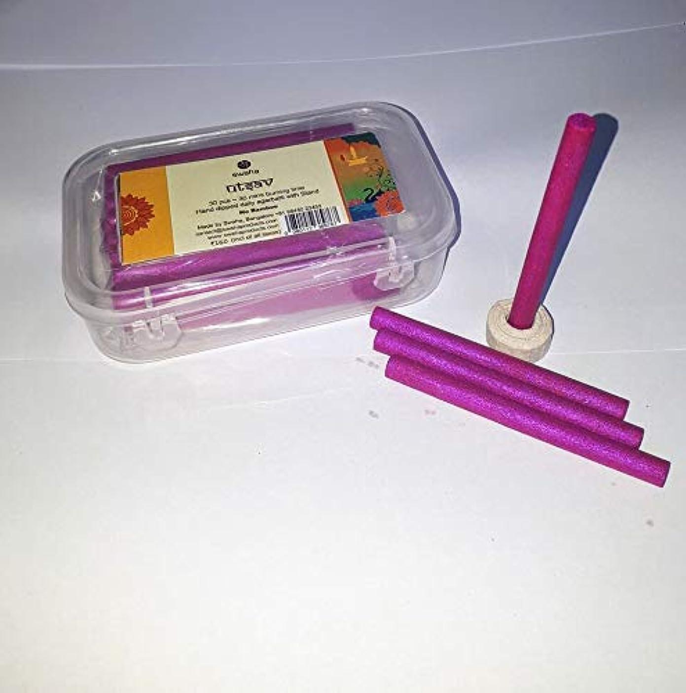 カスケードスワップウイルスSwaha Utsav Cylindrical Incense Sticks (7.5 cm x 1 cm x 1 cm, Pink, Set of 30)