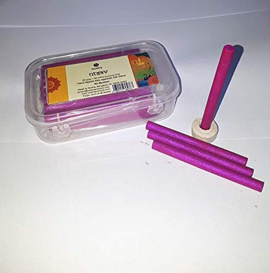 野ウサギトライアスロン腐ったSwaha Utsav Cylindrical Incense Sticks (7.5 cm x 1 cm x 1 cm, Pink, Set of 30)