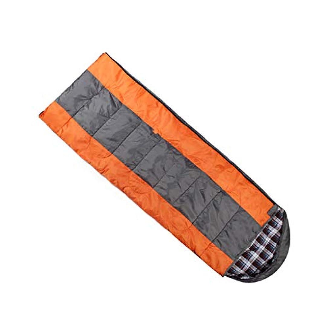 テメリティしなやか種をまくLCSHAN 寝袋ポリエステルファッション厚い屋外キャンプ大人のハイキング防水 (色 : Orange)