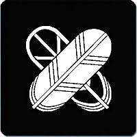 家紋 マウスパッド 陰陽違い鷹の羽紋 15cm x 15cm KM15-0218W 白紋