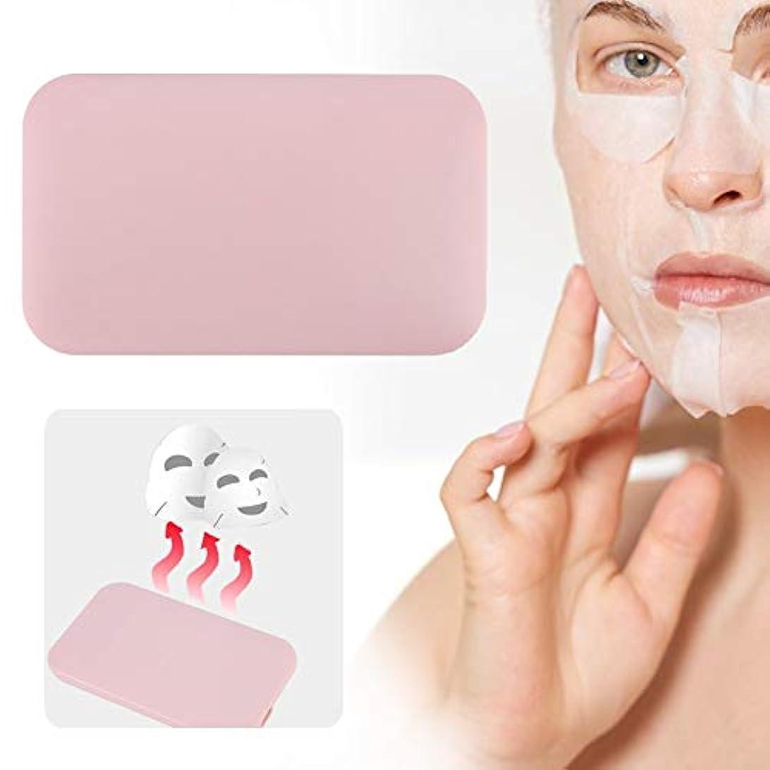 ドア文庫本埋め込むRotekt電気顔マスクシートウォーマー強化吸収マスク暖房機ピンク