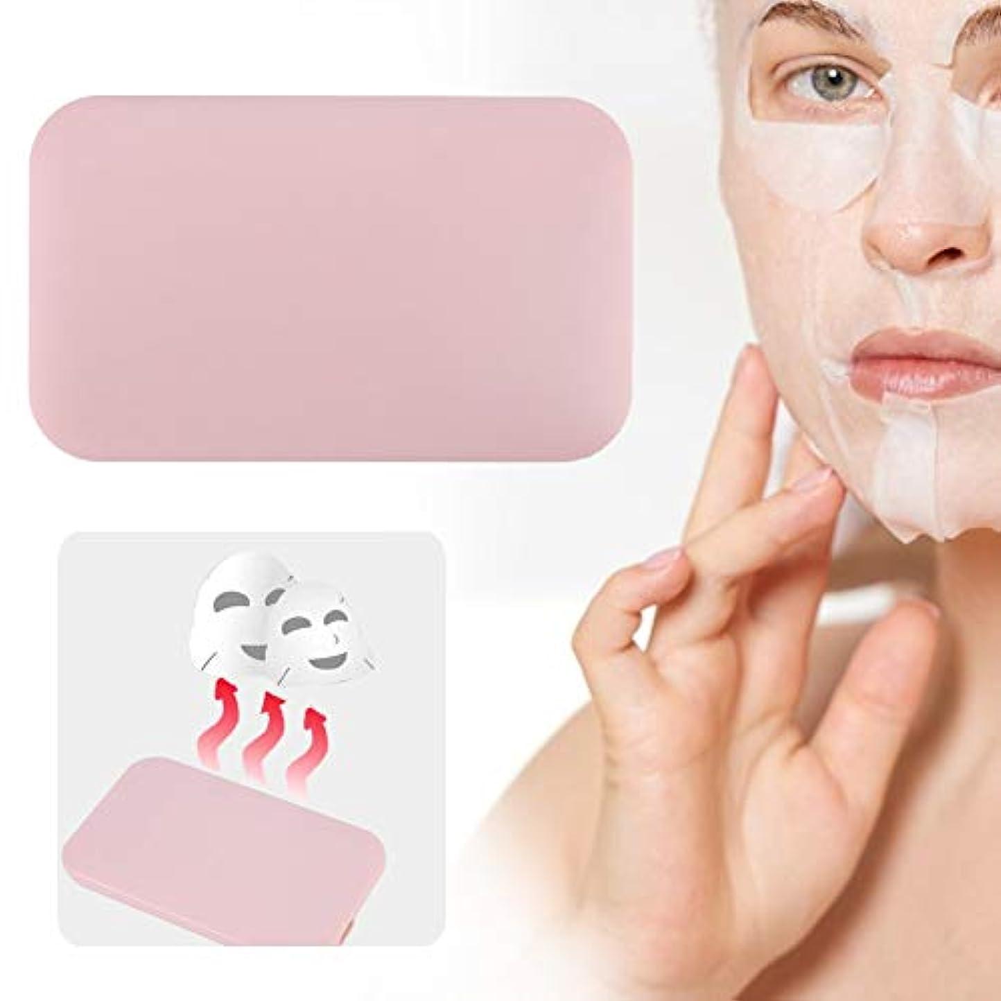 合成プール知覚的Rotekt電気顔マスクシートウォーマー強化吸収マスク暖房機ピンク