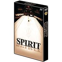 SPIRIT(スピリット) コレクターズ・ボックス
