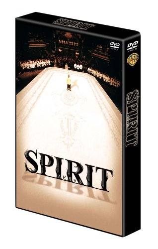 SPIRIT(スピリット) コレクターズ・ボックス (完全予約限定生産) [DVD]の詳細を見る