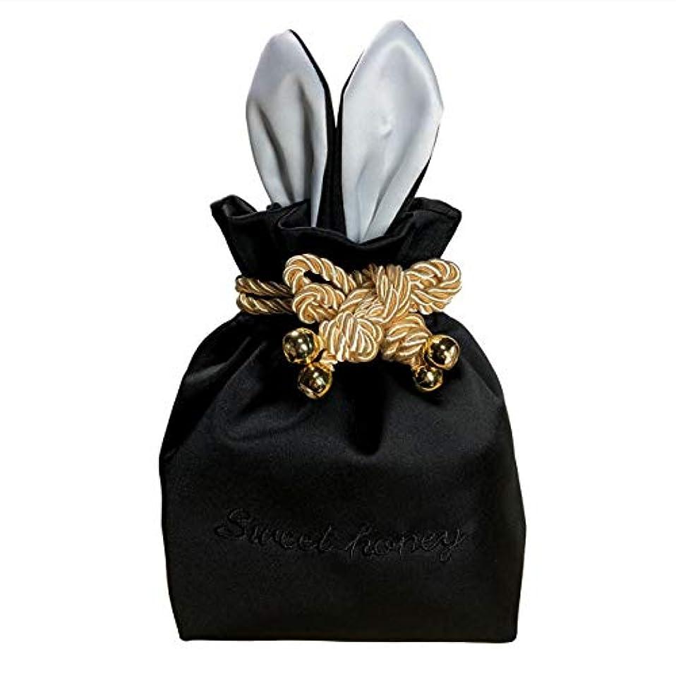 たぶん容器意図するRER ウサギ コスメポーチ 化粧ポーチ 化粧品 たっぷり 収納 ポーチ コスメ ケース 巾着 (ブラック)