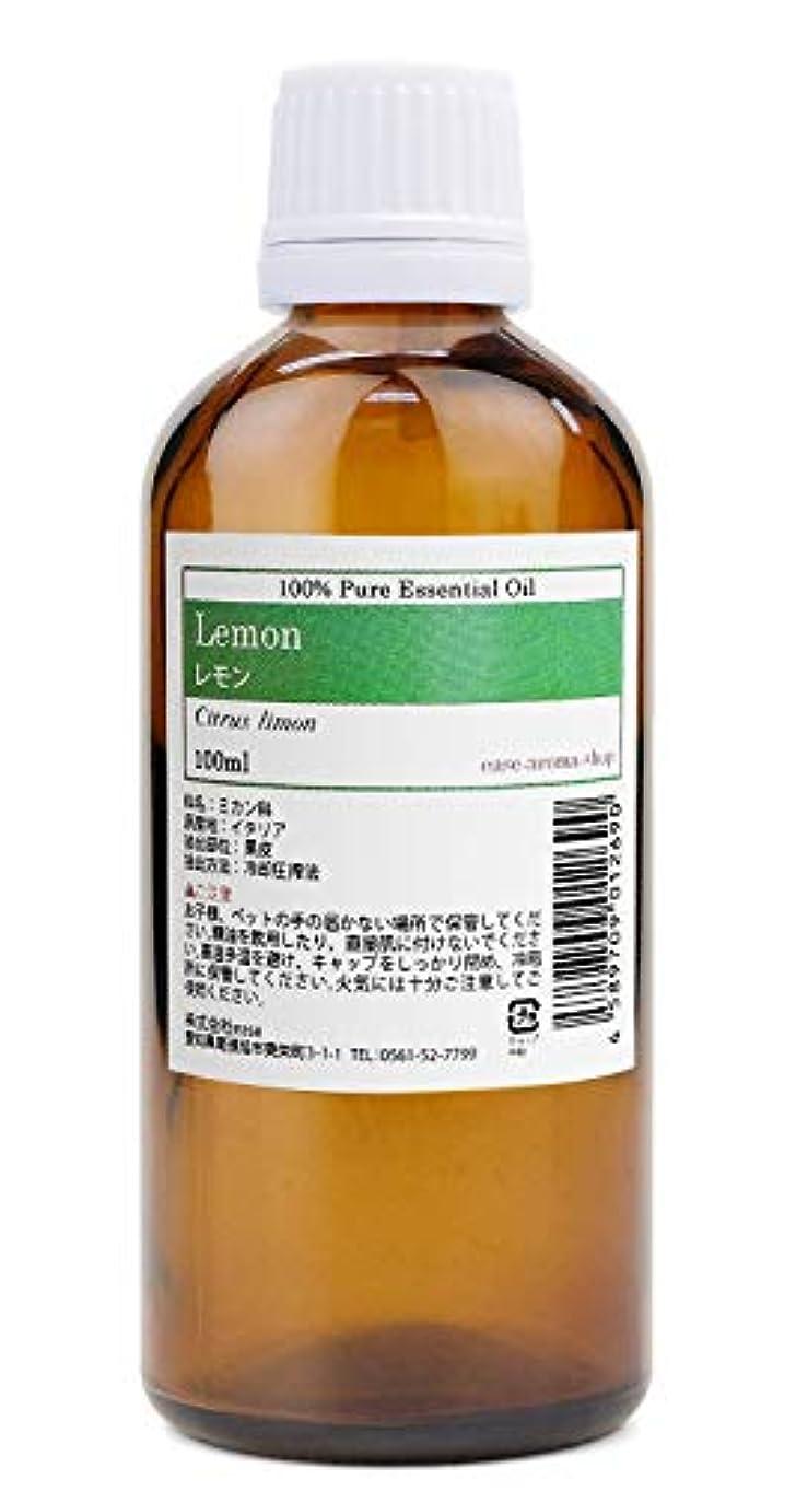 中にバース建てるease アロマオイル レモン 100ml AEAJ認定精油 エッセンシャルオイル