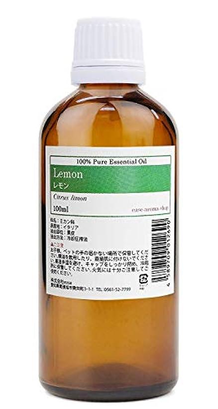 奨励味物足りないease アロマオイル レモン 100ml AEAJ認定精油 エッセンシャルオイル