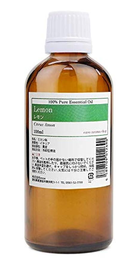 スライム効果事実上ease アロマオイル レモン 100ml AEAJ認定精油 エッセンシャルオイル