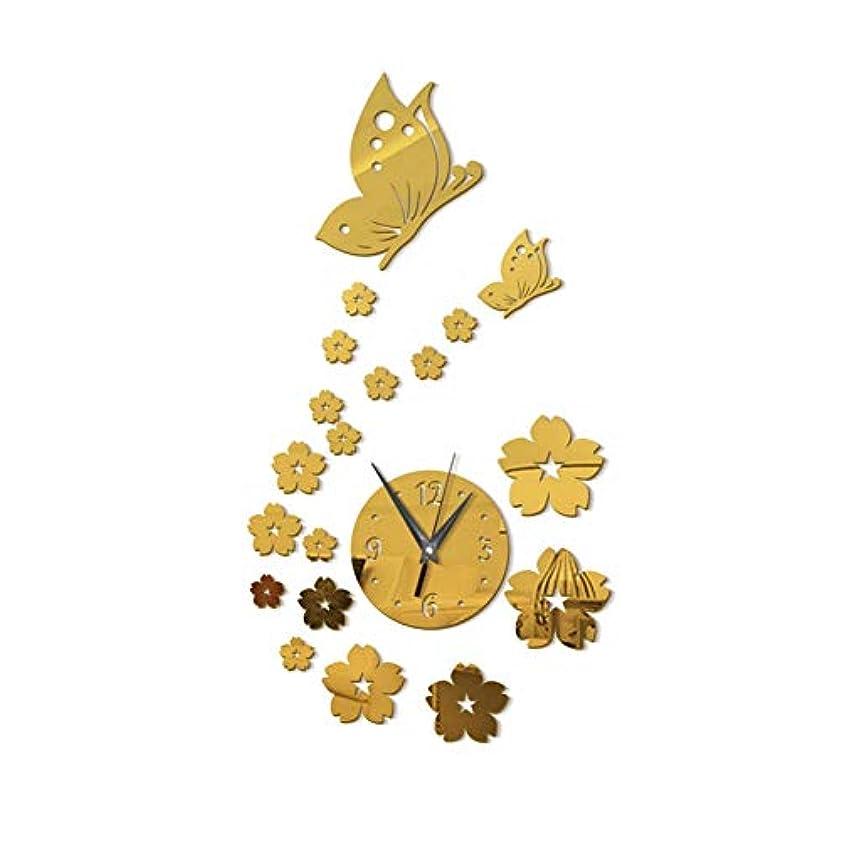 キモいタンク上陸Symboat DIYミラーウォールステッカー 家の居間のための壁のステッカー3Dミラーの蝶時計の花の背景の装飾