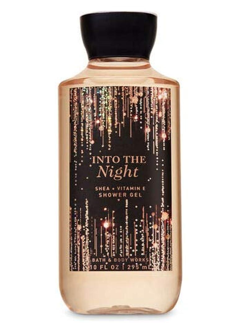 推進、動かすとは異なり悪魔Bath and Body Works INTO THE NIGHT Shower Gel 10 fl oz / 295 mL シャワージェル [並行輸入品]