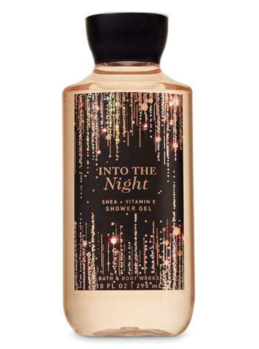 シャーロックホームズマインドフル概念Bath and Body Works INTO THE NIGHT Shower Gel 10 fl oz / 295 mL シャワージェル [並行輸入品]