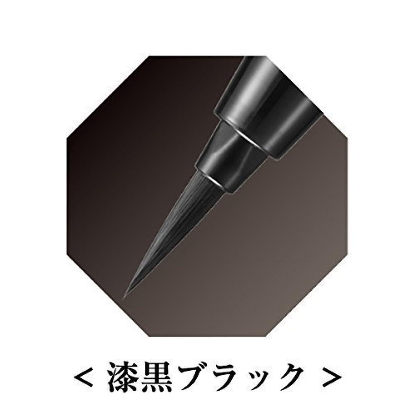熱心な時制絶滅させるフローフシ モテライナー リキッド TAKUMI Bk-R(漆黒ブラック) リキッドアイライナー