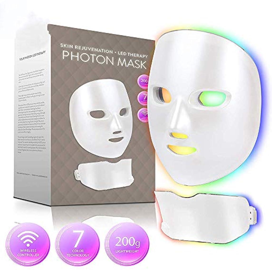 厳しい批判的距離7色の顔、最良の効果ネックフォトンライト肌の若返りセラピーフェイシャル?スキンケアワイヤレスマスクをマスクLED、スキントーニングしわのためのLEDライトが削除します