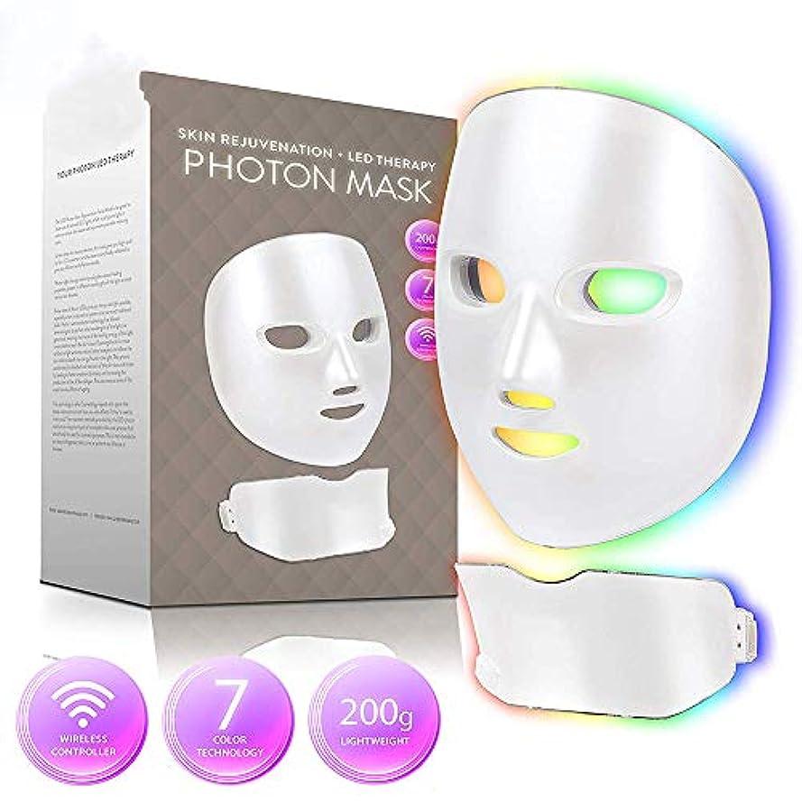 故意に回答症候群7色の顔、首フォトンライト肌の若返りセラピーフェイシャル?スキンケアワイヤレスマスクをマスクLED、スキントーニングしわのためのLEDライトが削除します