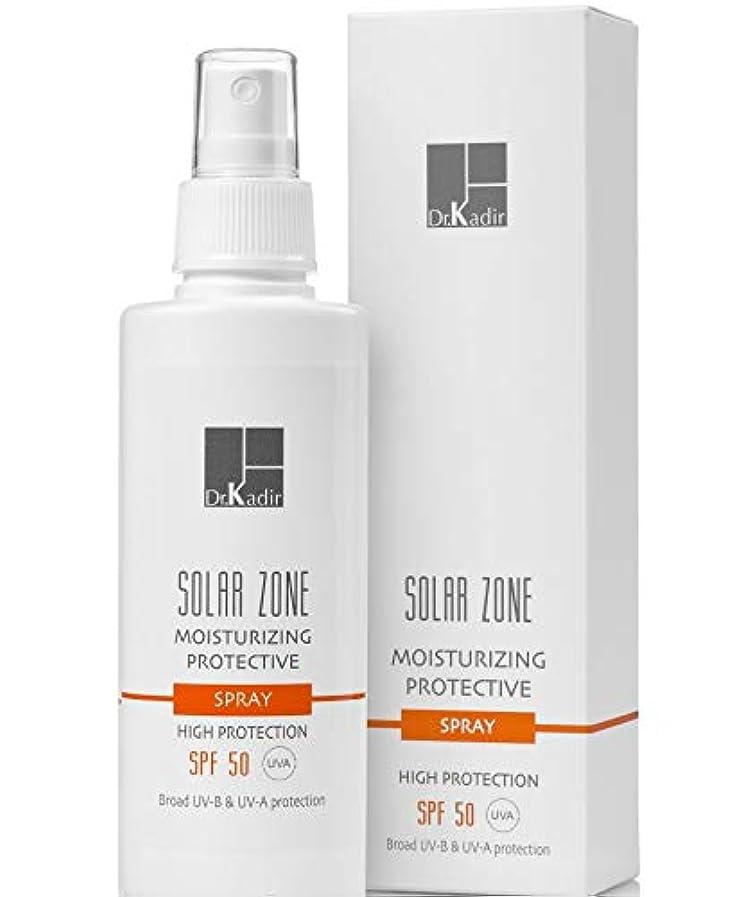 聖なる傭兵不一致Dr. Kadir Solar Zone Moisturizing Protective Spray SPF 50 125ml