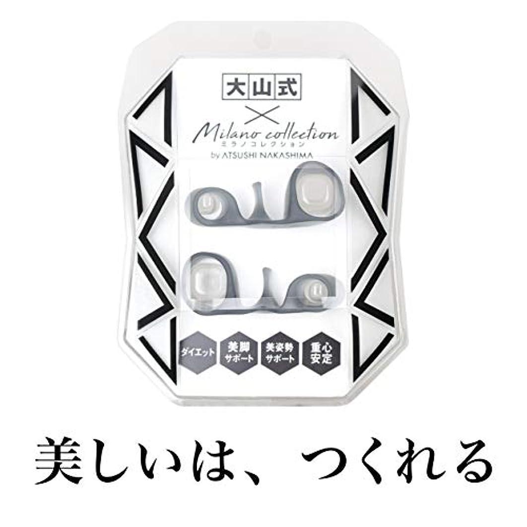 召集する実際にアレルギー性大山式 (大山式 ミラノコレクションモデル by ATSUSHI NAKASHIMA)