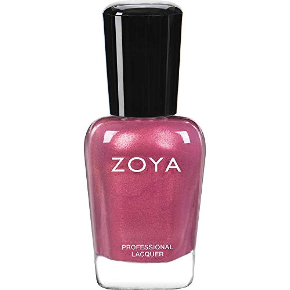 カウンタ汚染するバラ色ZOYA(ゾーヤ) ネイルカラー ZP956 15mL MARYANN